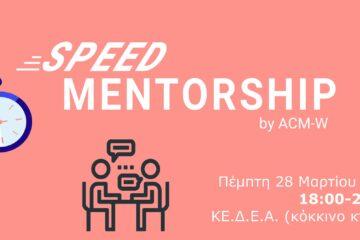 Speed Mentorship Banner