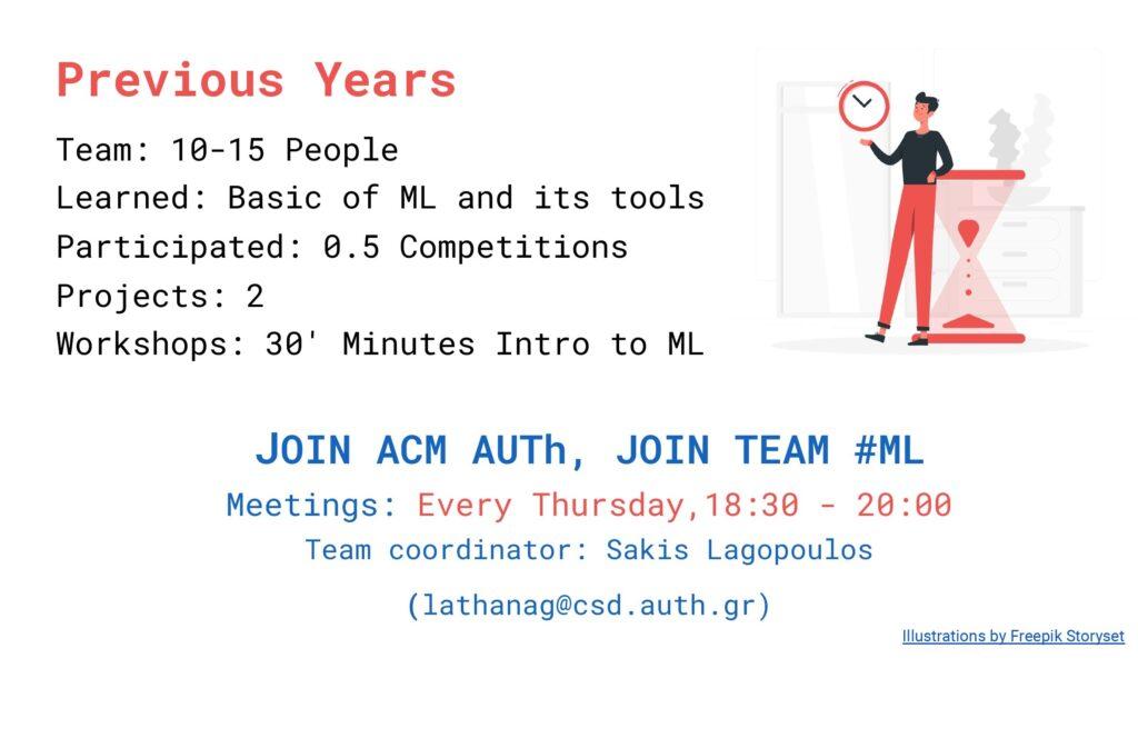 Machine Learning Team - Info