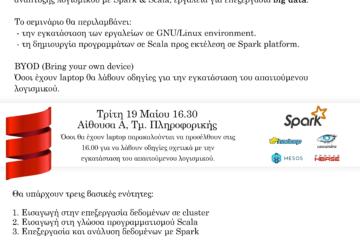 Spark & Scala Info