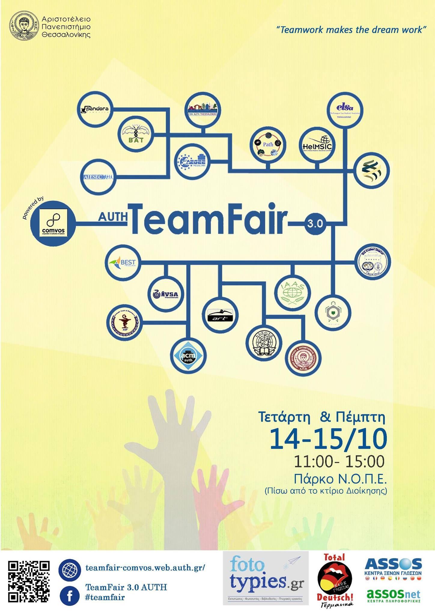 Team Fair 3.0 Poster
