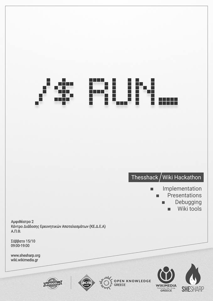 Thesshack-Wiki-Hackathon-Poster