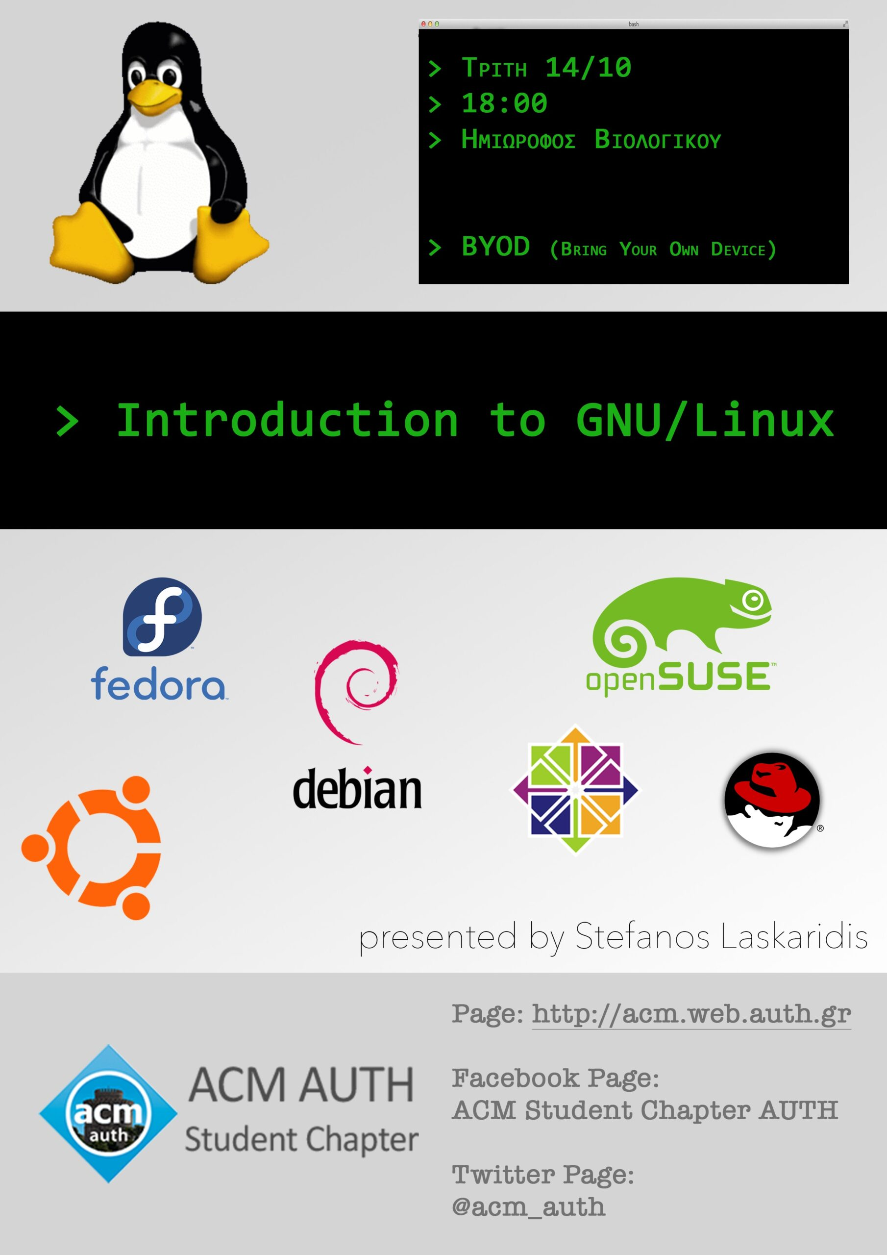 Workshop-Introduction-to-Linux-Poster