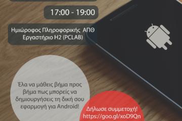 Android Dev Workshop Banner