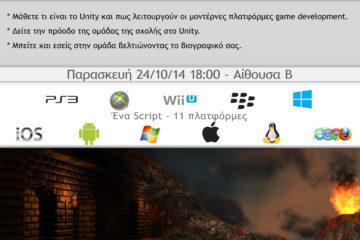 3D Game Dev Banner