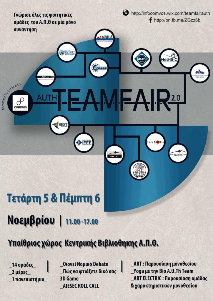 TeamFair Banner