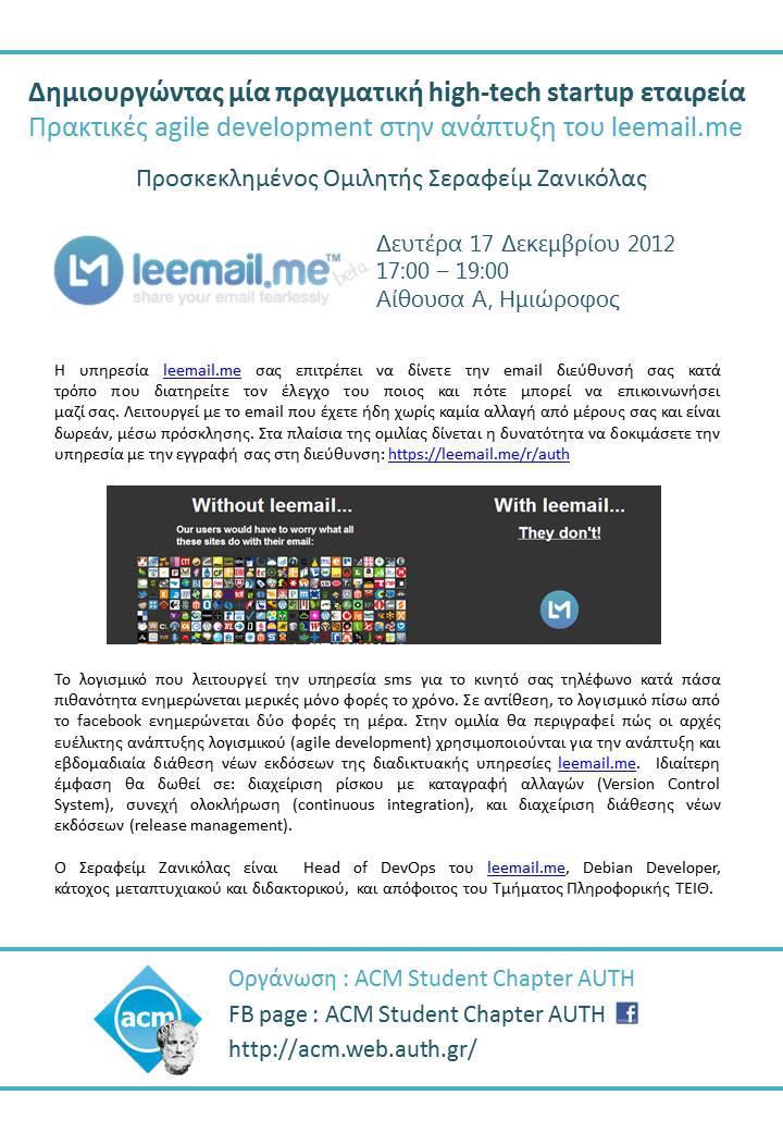 Agile-Development-Methodologies-Poster