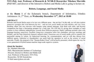 Invited Lecture Banner