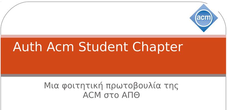Meet-ACM-2011