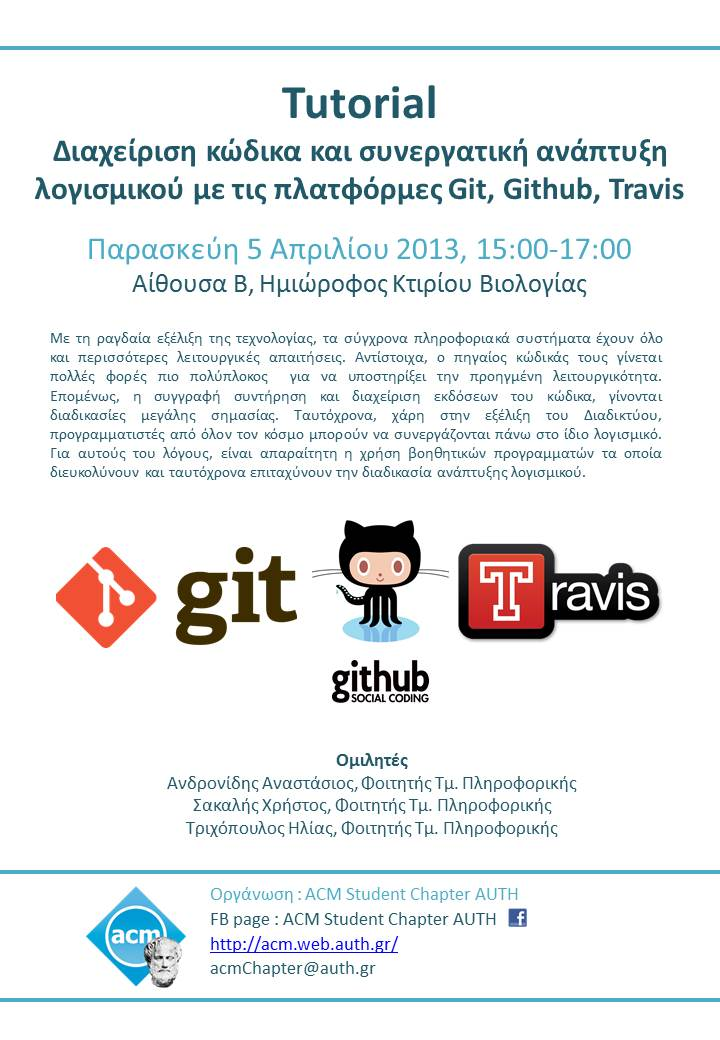 Source-Version-Control-and-Collaborative-Coding-with-Git-Github-and-Travis-Ci-Poster