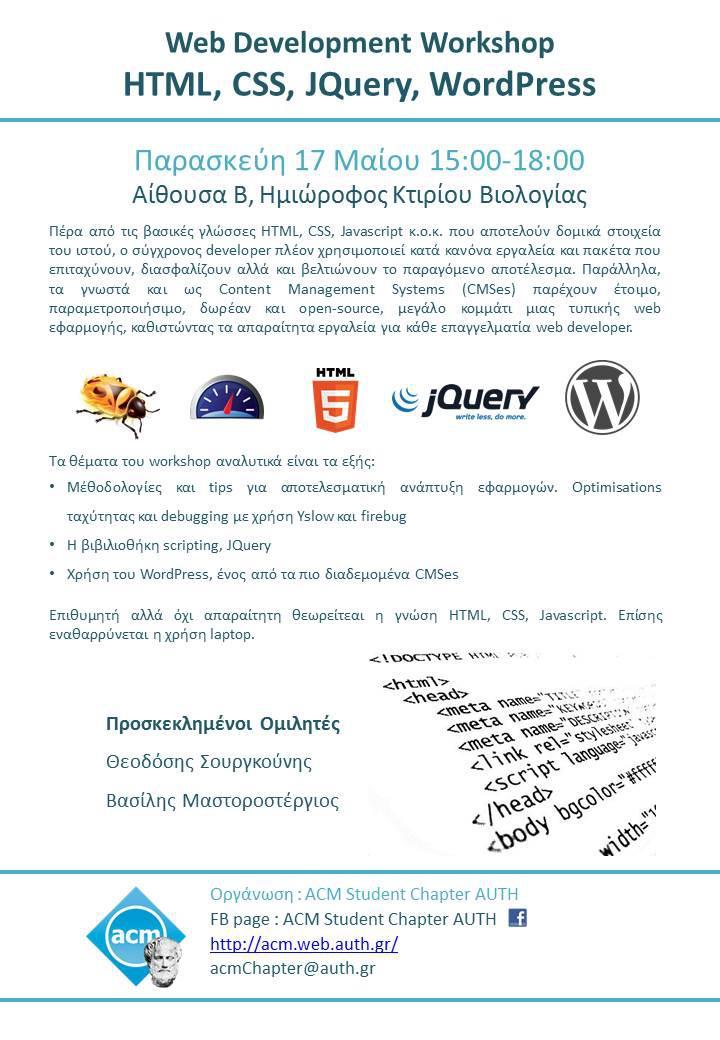 Web-Development-Basic-HTML-CSS-Principles-JQuery-and-Using-WordPress-Poster