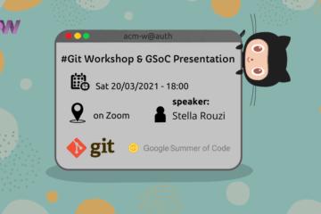 Git Workshop Banner